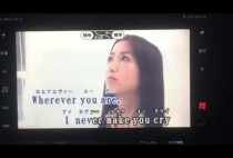 wherever-you-areONE-OK-ROCK-